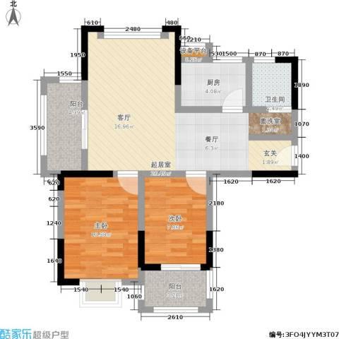 北宸新苑2室0厅1卫1厨71.00㎡户型图