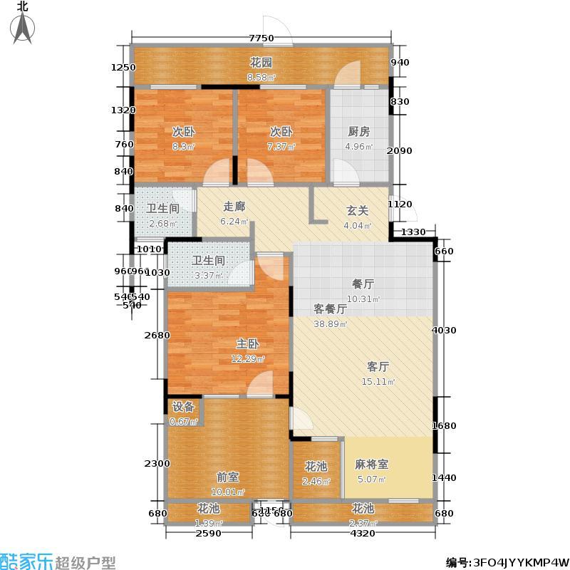 山水云房116.76㎡三期花园洋房A1户型