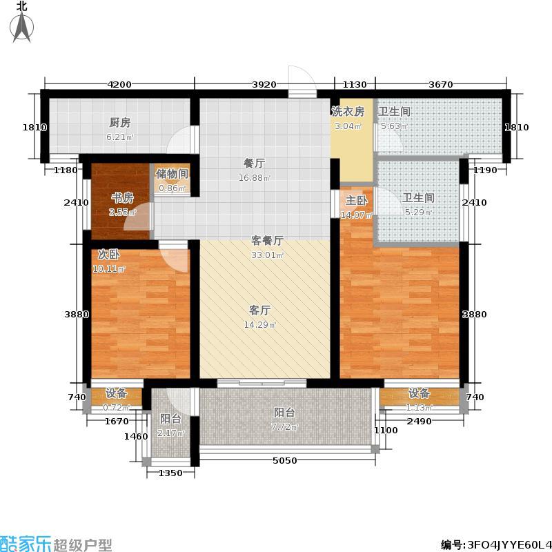 高尔夫国际花园112.00㎡4期9、10、12、13、15、17#楼标准层A1户型
