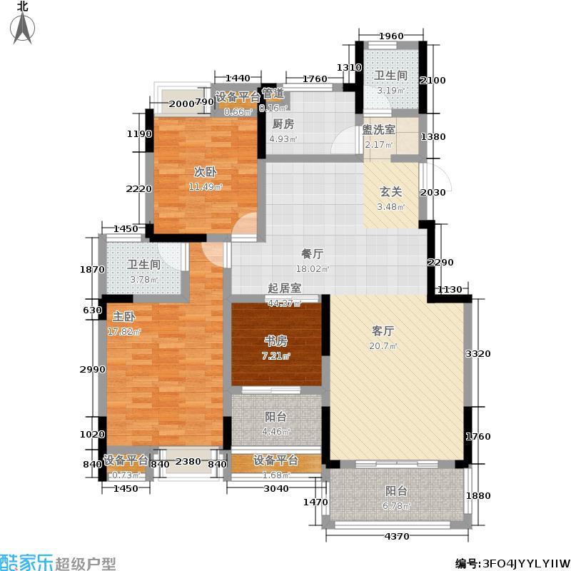 奕淳绿园125.00㎡一期7、8、11号楼标准层D户型