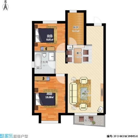 万科蓝山2室1厅1卫1厨94.00㎡户型图