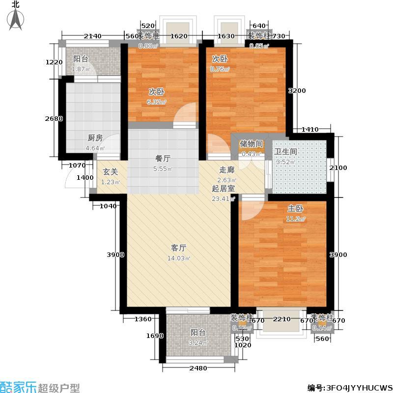 天华硅谷88.00㎡二期06#标准层1-18层G户型