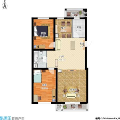 昊景家园2室1厅1卫1厨116.00㎡户型图