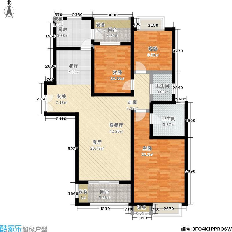 中海万锦城三期135.00㎡三期12#楼E1户型3室2厅