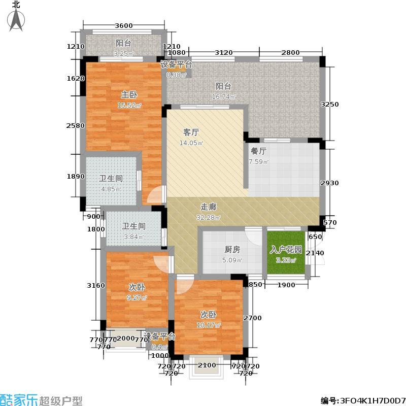 巴南府邸107.26㎡一期洋房18号楼第四/五层户型