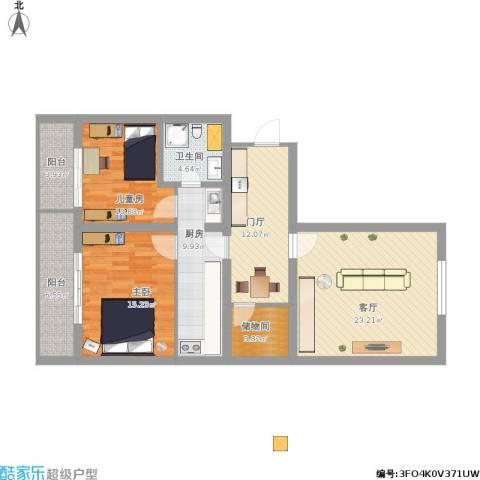 新兴大厦2室1厅1卫1厨132.00㎡户型图