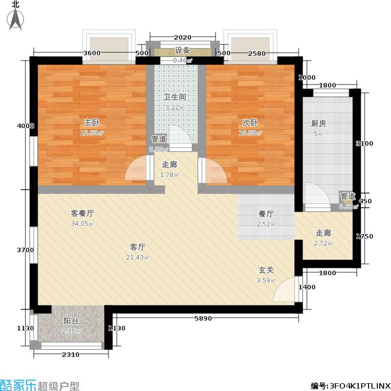 华业东方玫瑰A1A2号楼A户型2室2厅