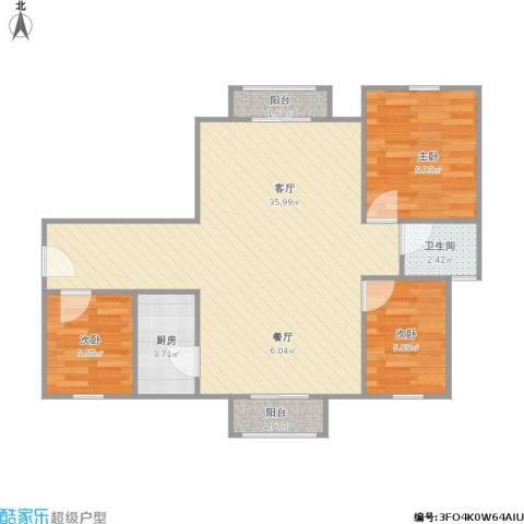 南新西园3室1厅1卫1厨90.00㎡户型图