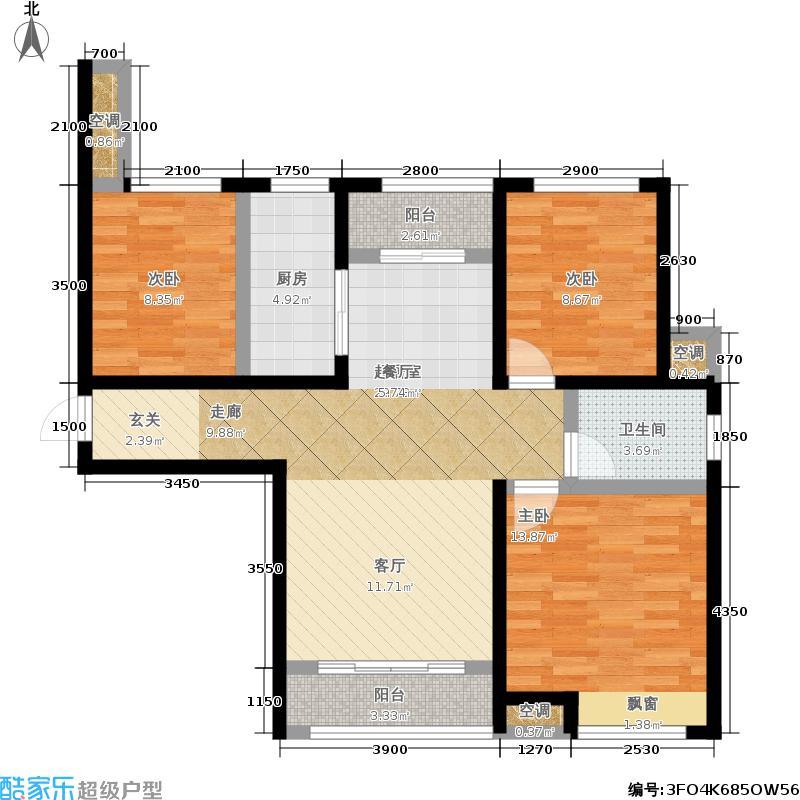 中海国际社区110.00㎡12号楼 三室两厅一卫户型3室2厅1卫
