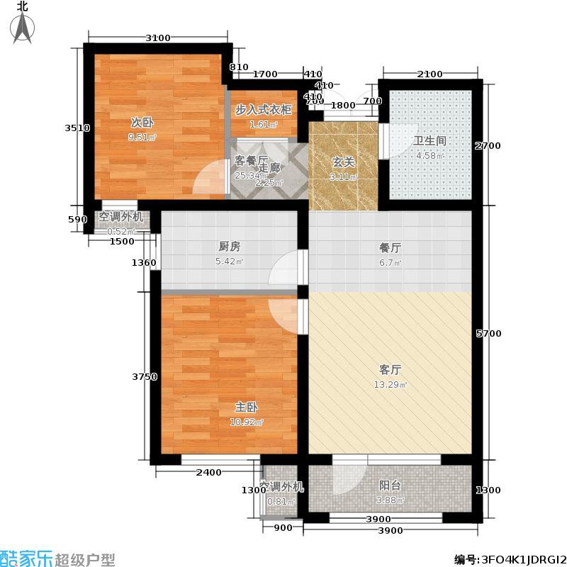 中国铁建国际城92.00㎡二期高层C4户型2室2厅