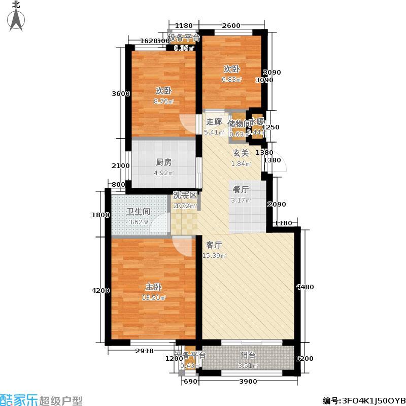 金地艺华年90.00㎡一期洋房标准层X户型3室2厅
