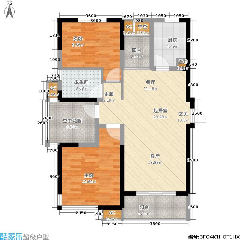 江山如画99.01㎡B3户型3室2厅