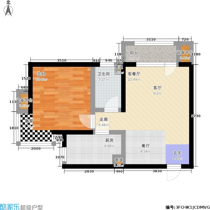 欧铂城66.41㎡高层标准层A1户型1室2厅