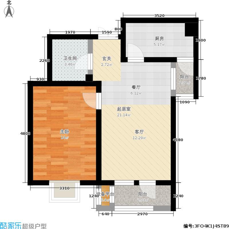 观锦74.46㎡一期高层9号楼标准层G1户型1室2厅
