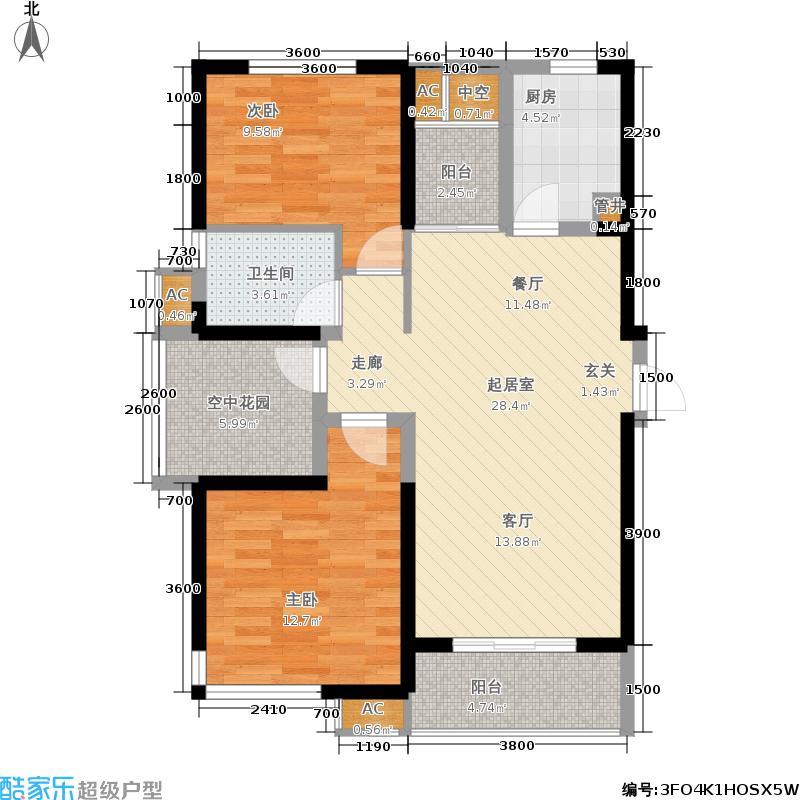 江山如画98.90㎡B3户型3室2厅