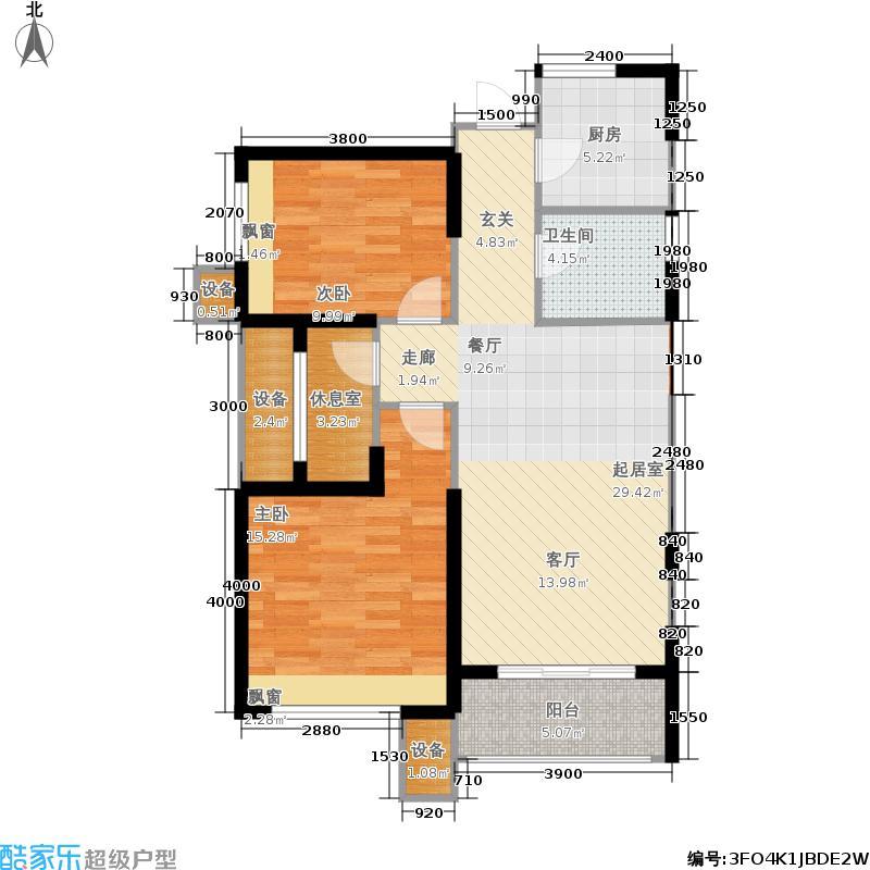 天山城97.05㎡高层户型2室2厅