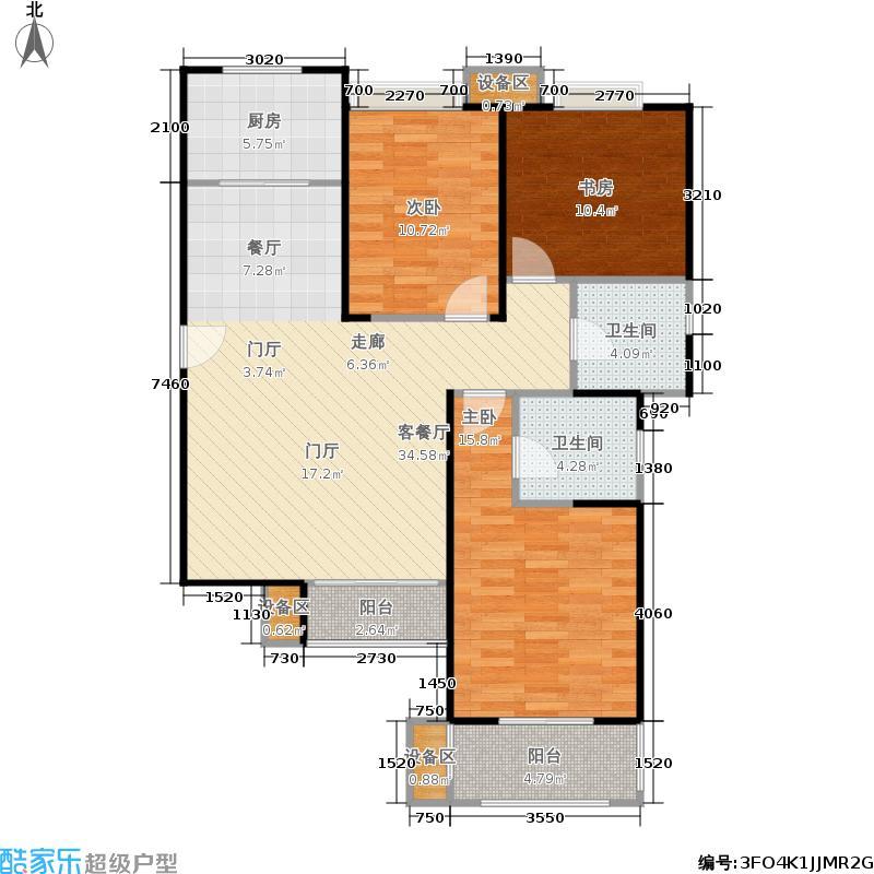 永和璞玉123.80㎡2号楼C户型3室2厅