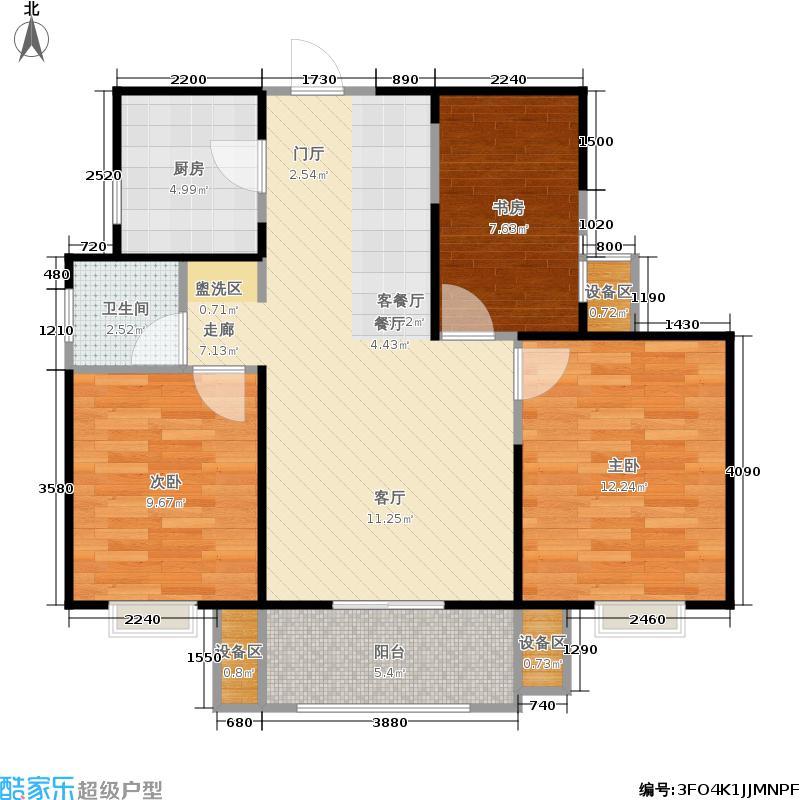 永和璞玉94.00㎡2号楼B户型3室2厅