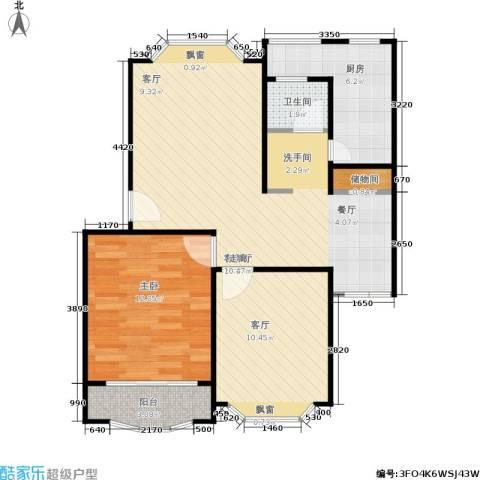 富仕名邸1室2厅1卫1厨83.00㎡户型图