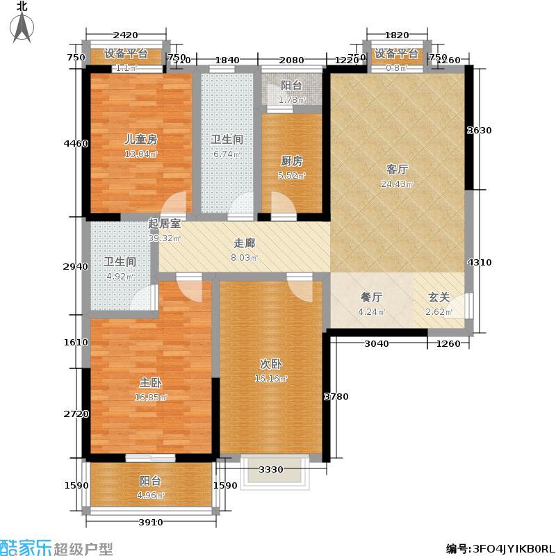 兴达锦绣园128.45㎡5号楼F1户型