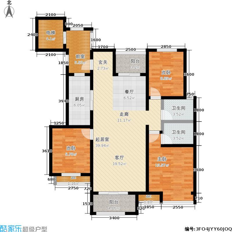 荣盛龙湖半岛119.14㎡一期5、10号楼2-11层C1户型