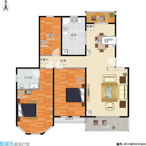 成事高邸3室1厅1卫1厨158.00㎡户型图