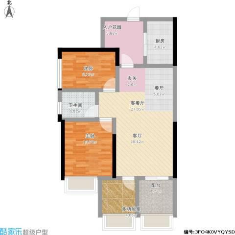 时代倾城2室1厅1卫1厨101.00㎡户型图