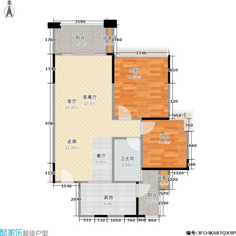 中海塞纳时光74.80㎡中海塞纳时光户型图23栋1单元F户型(14/19张)户型2室2厅1卫