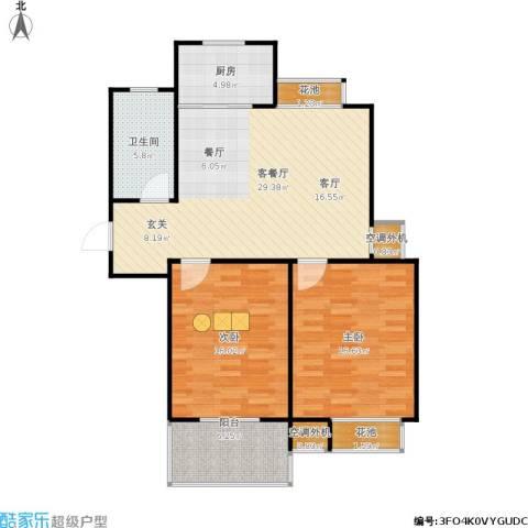群星苑2室1厅1卫1厨90.00㎡户型图