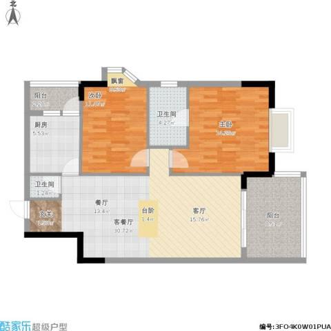 长安华都2室1厅2卫1厨110.00㎡户型图