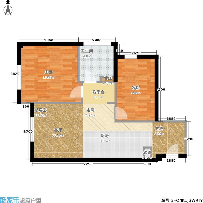 华润紫阳里66.00㎡公寓标准层D2户型2室1厅