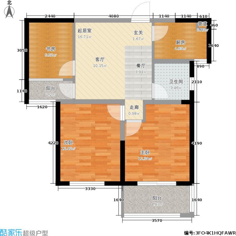 大富山庄88.11㎡A2户型3室2厅