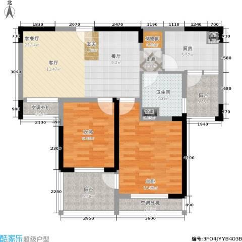 骋望七里楠花园2室1厅1卫1厨83.00㎡户型图