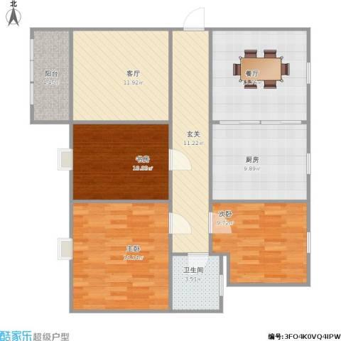 惠和苑3室2厅1卫1厨117.00㎡户型图