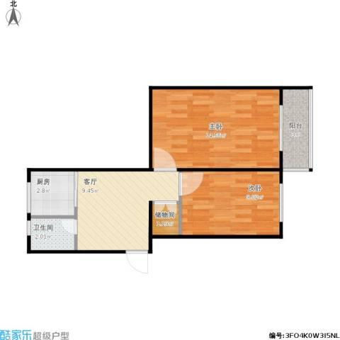 西安街甲2号院2室1厅1卫1厨58.00㎡户型图