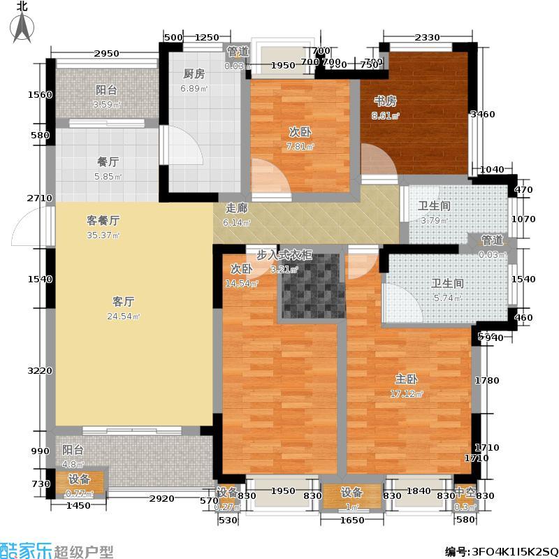 鑫苑湖居世家129.00㎡G1户型4室2厅