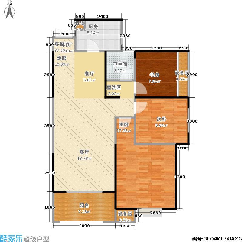 智慧美镇111.69㎡C4户型3室2厅