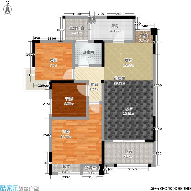 金辉枫尚93.00㎡一期1号楼标准层A4户型