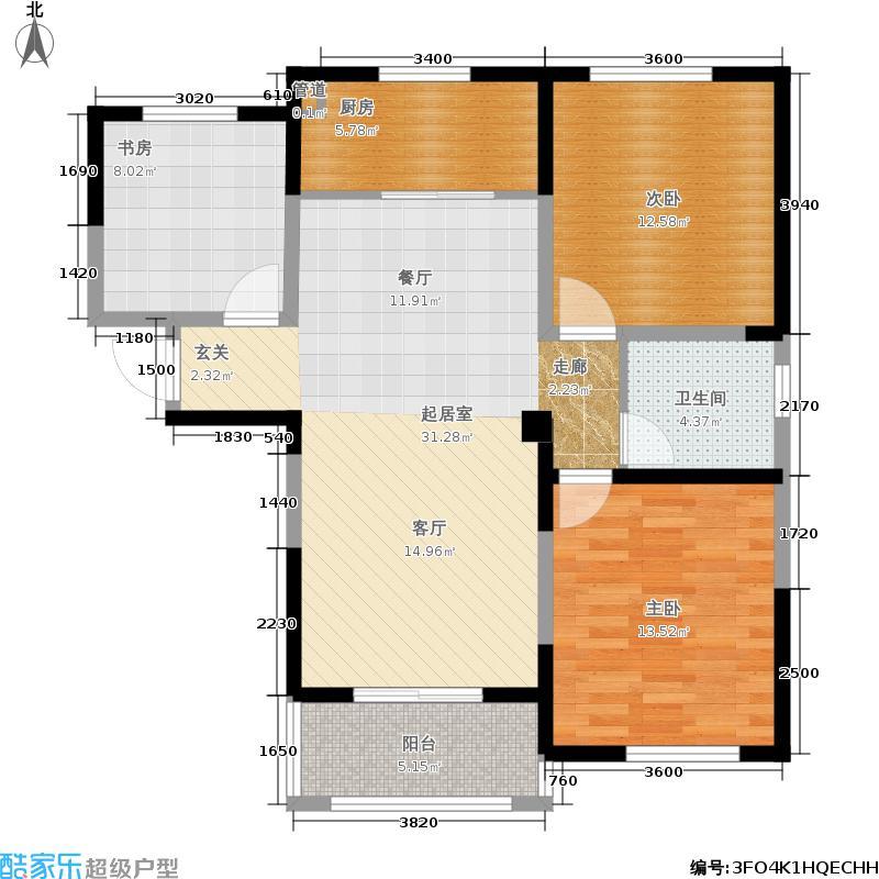 大富山庄110.97㎡32#35#楼B1户型3室2厅