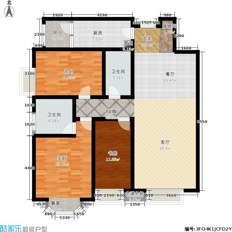 天津大都会161.00㎡高层4号楼标准层C1户型3室2厅