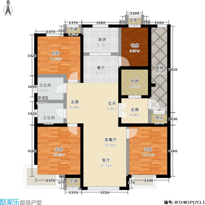滟澜新宸138.00㎡一期8号楼边套户型4室2厅