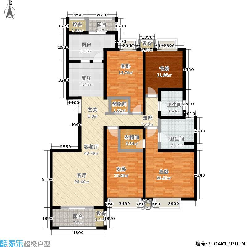 中海万锦城三期175.00㎡三期11#楼D1/D2户型4室2厅