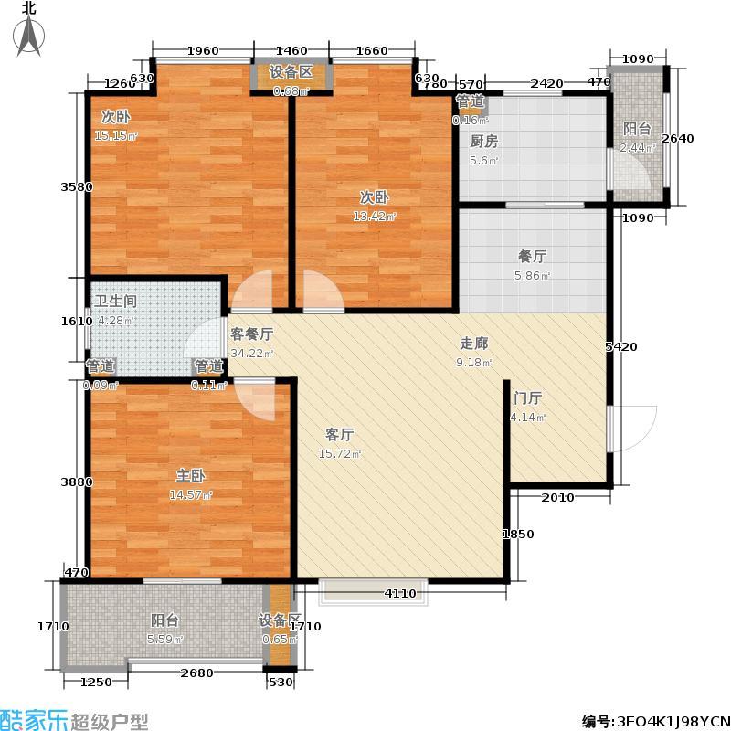 宫园中央125.10㎡10#楼A户型3室2厅