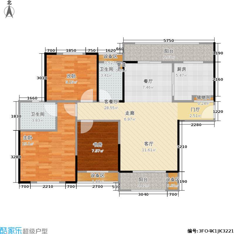 中海凯旋门116.00㎡B4户型3室2厅