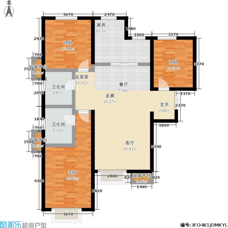 远洋风景115.00㎡II-C户型3室2厅