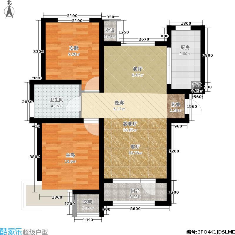 中国铁建国际城90.00㎡二期高层标准层B1户型2室2厅