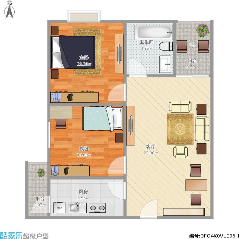 68方B户型两室两厅