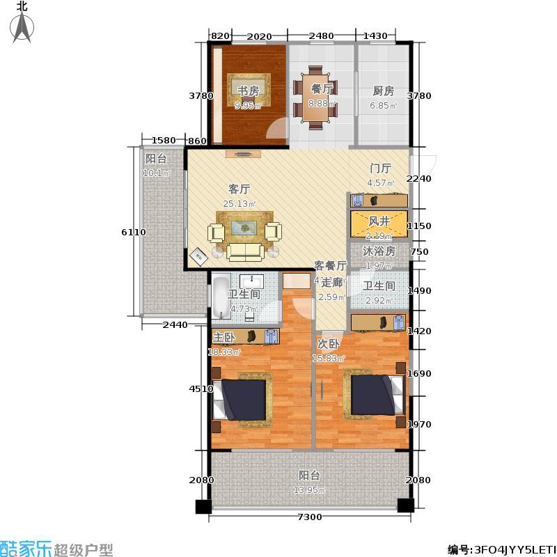 南京海峡城138.00㎡一期4、5号楼标准层B1户型