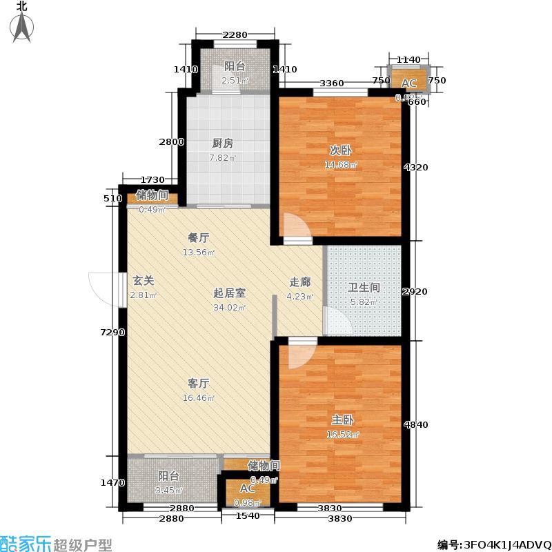 玺岳98.77㎡高层10、11号楼标准层D户型2室2厅