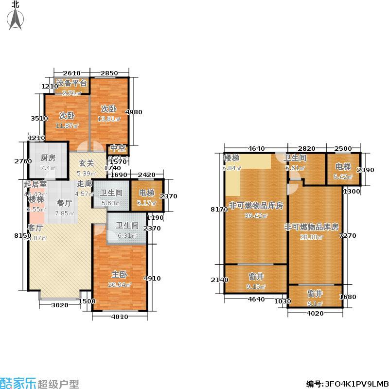 北京城建·世华龙樾140.00㎡二期Cx2户型3室2厅